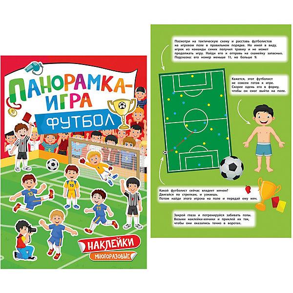 Росмэн Комплект раскраски Футбол 2