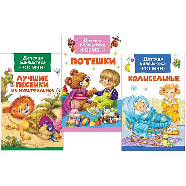 Росмэн Комплект Росмэн