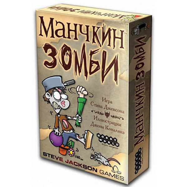 Hobby World Настольная игра Hobby World Манчкин Зомби настольная игра свинтус зомби 1499