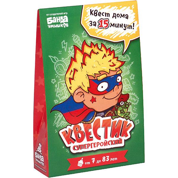 Настольная игра Банда умников Квестик супергеройский МаксНастольные игры для всей семьи<br>Характеристики:<br><br>• возраст: от 7 лет;<br>• количество игроков: от 1;<br>• время игры: 15 минут;<br>• в наборе: 8 карт-загадок: со скрытым текстом, с пропущенными участками, составные из нескольких частей, с лабиринтом, со скретч-слоем, 1 карта с наклейками для разгадывания подсказок, 7 конвертов, 5 клейких бирок, стартовое письмо, фигурка супергероя, начинающая квест, лист с наклейками для украшения подарка, инструкция;<br>• вес упаковки: 84 гр.;<br>• размер упаковки: 12х4х19 см;<br>• страна бренда: Россия.<br><br>Игра «Квестик супергеройский: Макс» от бренда «Банда Умников» – настоящее приключение, которое закончится тем, что ребенок найдет спрятанный подарок, например, на день рождения. В наборе есть конверты с картами-загадками, которые нужно спрятать в определенных местах дома.<br><br>Квест начнется с первого конверта, расположенного на фигурке супергероя. Каждая карточка содержит подсказку о том, где спрятан следующий конверт. Но чтобы получить подсказку, нужно решить непростое задание. Кроме того, набор включает наклейки, указывающие путь и наклейки-украшения для сокровища. Благодаря такому квесту ребенок надолго запомнит праздник.<br><br>Игру «Банда Умников» УМ146 «Квестик супергеройский: Макс» можно купить в нашем интернет-магазине.<br>Ширина мм: 110; Глубина мм: 40; Высота мм: 170; Вес г: 84; Возраст от месяцев: 84; Возраст до месяцев: 2147483647; Пол: Унисекс; Возраст: Детский; SKU: 8398091;