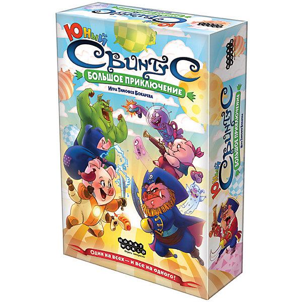 Настольная игра Hobby World Свинтус Юный Большое приключение