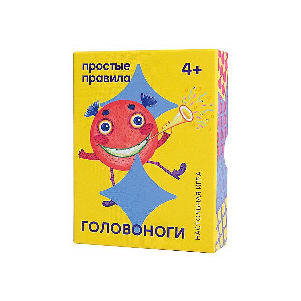 Простые правила Настольная игра Простые правила Головоноги 2018 настольная игра простые правила времена года на русском