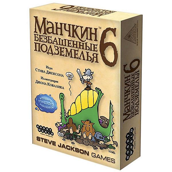 Hobby World Настольная игра Hobby World Манчкин 6 Безбашенные Подземелья цена