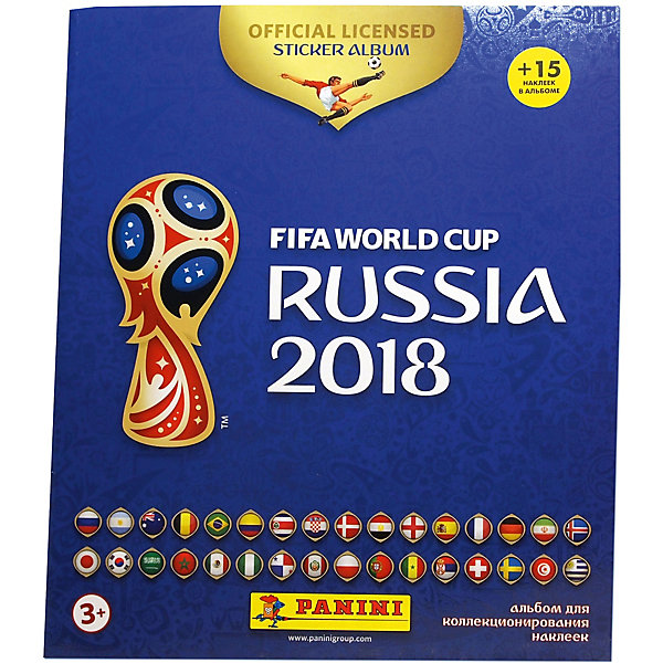 Panini Альбом с 15 наклейками FIFA-2018