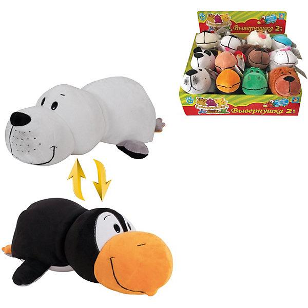 1Toy Мягкая игрушка-вывернушка 1toy Пингвин - Морской котик, 20 см 1toy вывернушка ням ням 2 в 1 морской котик с ароматом клубники пингвинчик с ароматом апельсиновой газировки 40 см т13922