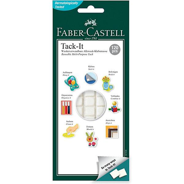 Faber-Castell Снимаемая масса для приклеивания Faber-Castell « Tack-It», 120 шт faber pareo