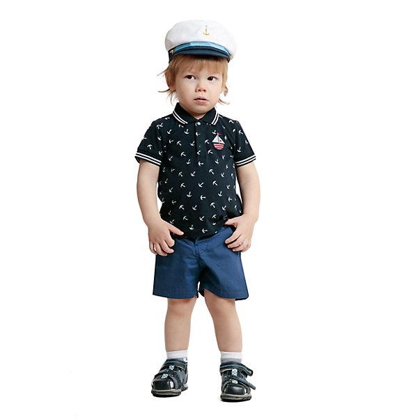 Кепка PlayToday для мальчикаЛетние<br>Характеристики товара:<br><br>• цвет: белый;<br>• состав ткани: 100% хлопок;<br>• сезон: лето;<br>• страна бренда: Германия.<br><br>Хлопковая кепка для детей в морском стиле - это не только модный аксессуар, это способ защитить ребенка от жаркого солнца. Такая кепка для ребенка - с небольшим козырьком, создающим защиту для глаз от ярких лучей и для лба - от обгорания. Детская кепка выполнена из качественного натурального материала, который поможет обеспечить ребенку комфорт на весь день. Детская одежда и аксессуары от популярного бренда PlayToday - это стильные модели, помогающие ребенку выглядеть стильно и чувствовать себя комфортно. <br><br>Кепку PlayToday (ПлэйТудэй) для мальчика можно купить в нашем интернет-магазине.<br>Ширина мм: 89; Глубина мм: 117; Высота мм: 44; Вес г: 155; Цвет: белый; Возраст от месяцев: 12; Возраст до месяцев: 18; Пол: Мужской; Возраст: Детский; Размер: 48,46,50; SKU: 8435906;