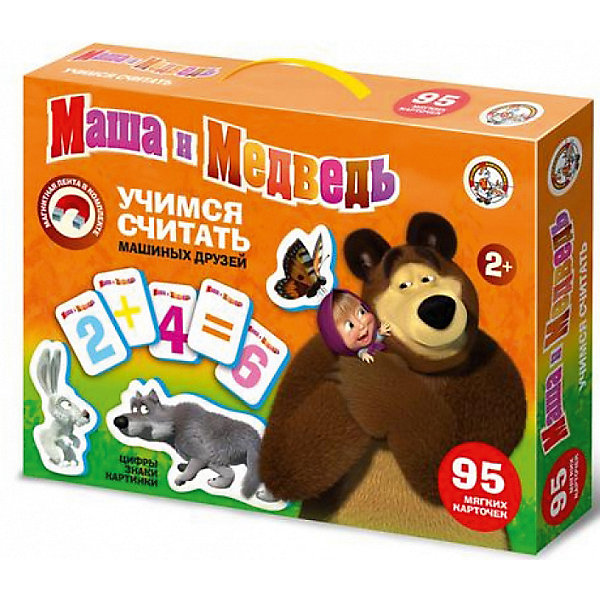 Десятое королевство Магнитная игра Десятое королевство Маша и Медведь Учимся считать, 95 элементов broadlink rm pro rm03 rm pro