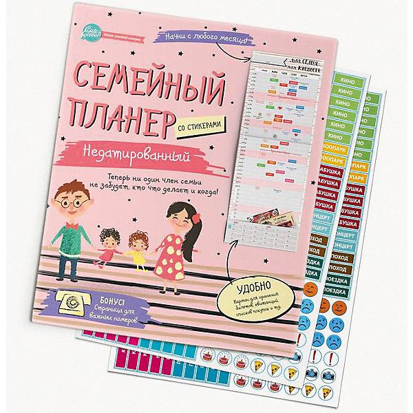 Семейный планер Cute'n Clever с наклейками, недатированный, Cute'n Clever, Россия, Унисекс  - купить со скидкой