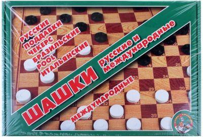 Десятое королевство Настольная игра Десятое королевство Шашки русские и международные, большие десятое королевство шашки русские и международные 00105