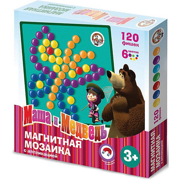 Магнитная мозаика с аппликациями Десятое королевство Маша и Медведь, 120 элементовАппликации<br>Характеристики:<br><br>• возраст: от 3 лет;<br>• ISBN: 4606088014463;<br>• материал: пластик;<br>• комплектация: 120 фишек, магнитная основа, инструкция;<br>• вес: 555 гр;<br>• размер: 29x28x4 см;<br>• страна бренда: Россия;<br>• бренд: Десятое королевство.<br><br>Мозаика магнитная с аппликацией «Маша и Медведь» 120 эл позволит выкладывать на поле изображения из фишек 6 цветов: красного, желтого, синего, оранжевого, фиолетового, зеленого. Помимо круглых фишек в набор входят и магнитики с изображениями самих Маши и Медведя, которых можно вписать в рисунок, создаваемый фишками. Поле окрашено в насыщенный цвет морской волны, на котором фишки выгодно контрастируют.<br><br>Мозаику магнитную с аппликацией «Маша и Медведь» 120 эл можно купить в нашем интернет-магазине.<br>Ширина мм: 285; Глубина мм: 280; Высота мм: 40; Вес г: 555; Цвет: разноцветный; Возраст от месяцев: 36; Возраст до месяцев: 60; Пол: Унисекс; Возраст: Детский; SKU: 8447152;