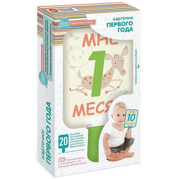 Купить Карточки Первого Года Cute'n Clever, 16 карточек, Cute'n Clever, Россия, разноцветный, Унисекс