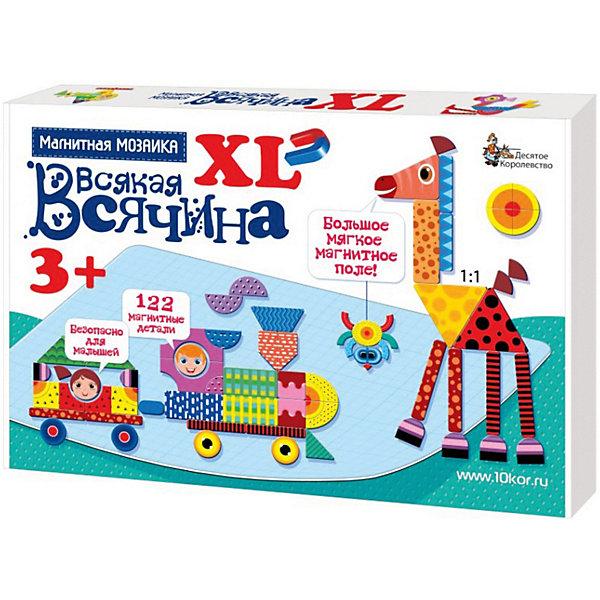 Десятое королевство Магнитная мозаика   Всякая всячина XL, 122 элемента