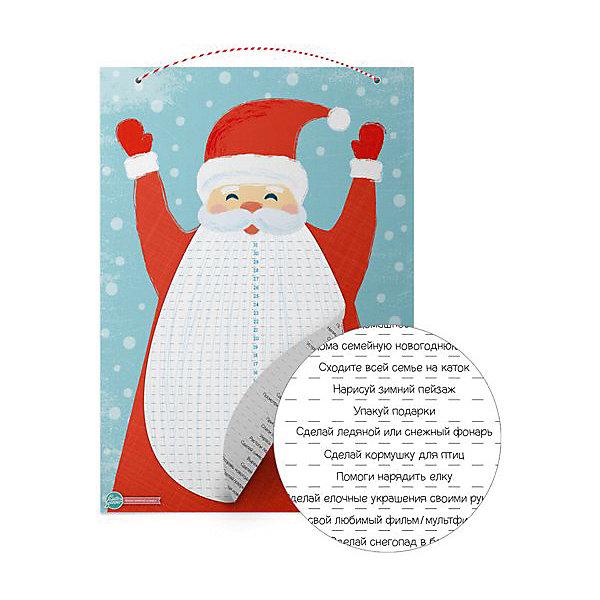 Купить Адвент-календарь Cute'n Clever Дед Мороз , с отрывной бородой, Cute'n Clever, Россия, разноцветный, Унисекс