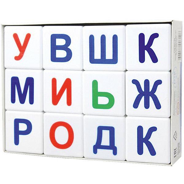 Десятое королевство Кубики Десятое королевство Учись играя Азбука 12 шт., без обклейки alatoys кубики азбука окрашенные 12 шт 4 цвета