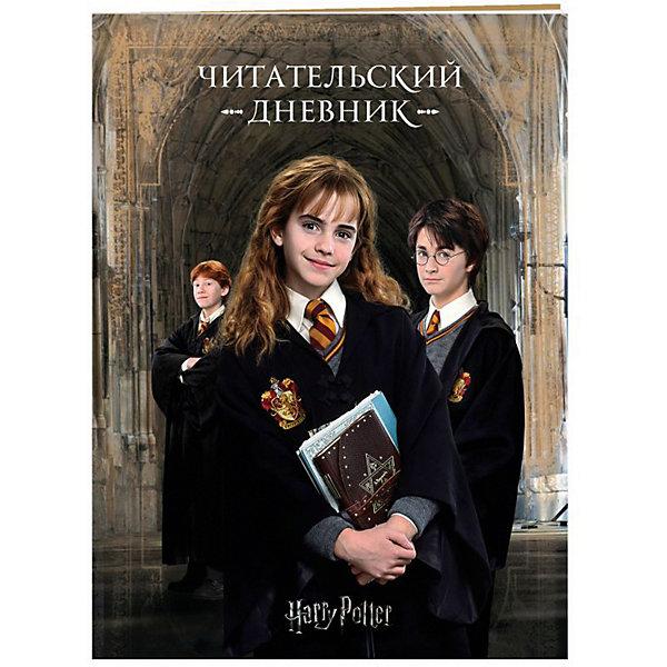 Эксмо Читательский дневник Гарри Поттер