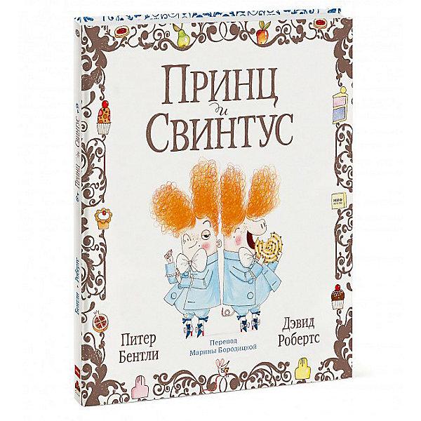 Манн, Иванов и Фербер Стихи