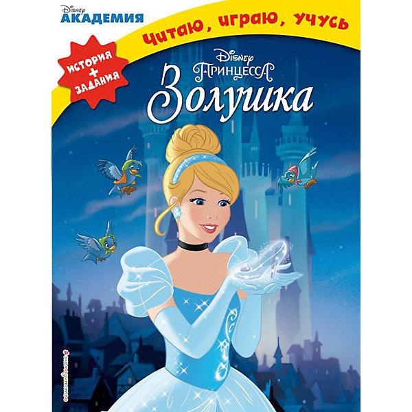 Эксмо История + задания Disney. Читаю, играю, учусь Золушка авдеева а развитие мышления пространственное мышление от 5 лет