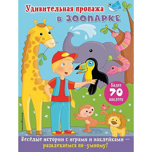 Весёлые истории с играми и наклейками Удивительная пропажа в зоопаркеКнижки с наклейками<br>Характеристики:<br><br>• возраст: от 6 лет;<br>• материал: бумага;<br>• ISBN: 978-5-699-88837-5;<br>• количество страниц: 32;<br>• вес: 149 г;<br>• размер: 21х28х0,3 см;<br>• страна издательства: Россия;<br>• издательство: Эксмо.<br><br>Удивительная пропажа в зоопарке, Весёлые истории с играми и наклейками подойдет для детей от 6 лет. Кто сказал, что обучение должно быть скучным? С книгами серии Весёлые истории с играми и наклейками ты научишься распознавать формы, цвета, разовьёшь логическое мышление, наблюдательность и чувство вкуса. Внутри книг есть всё необходимое, чтобы подготовка к начальной школе стала радостнее и ярче. Поэтому раскрашивай, играй и приклеивай наклейки!<br><br>Удивительная пропажа в зоопарке, Весёлые истории с играми и наклейками можно купить в нашем интернет-магазине.<br>Ширина мм: 210; Глубина мм: 3; Высота мм: 280; Вес г: 147; Возраст от месяцев: 72; Возраст до месяцев: 84; Пол: Унисекс; Возраст: Детский; SKU: 8495221;