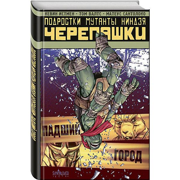 Купить Комиксы Подростки Мутанты Ниндзя Черепашки Падший город, Комильфо, Россия, Мужской