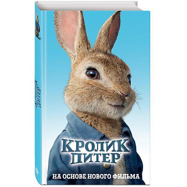 Эксмо Сказка Кролик Питер, Беатрис Поттер сказка про буку
