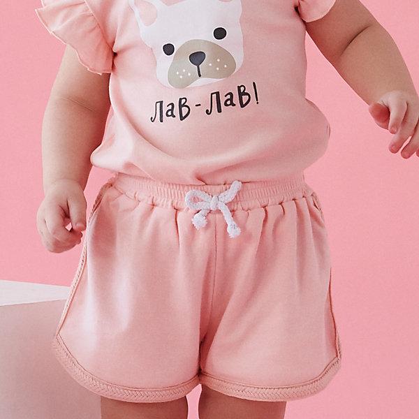 Шорты Happy Baby для девочки
