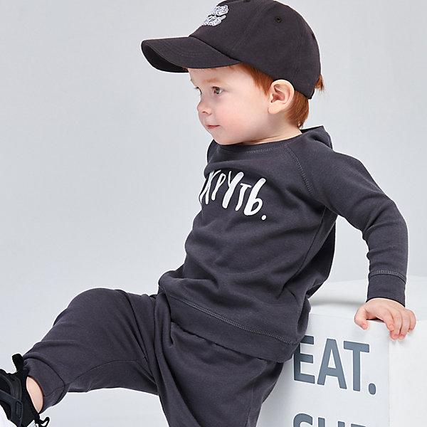 Толстовка Happy Baby для мальчикаТолстовки, свитера, кардиганы<br>Толстовка Happy Baby для мальчика<br><br>Свитшот для мальчиков HBTM – модная и незаменимая вещь в гардеробе каждого малыша.  Являясь частью повседневной одежды, свитшот удобен и практичен, легко одевается, а манжеты на рукавах обеспечивают комфортную фиксацию. Данную модель можно носить круглый год, как самостоятельный элемент, так и в сочетании с другой одеждой. Свитшот выполнен из 100% хлопка высокого качества: ткань эластична, не требует специального ухода, прекрасно держит форму, а также хорошо пропускает воздух, давая телу малыша дышать, не вызывая раздражения и аллергических реакций. Одежда HBTM - это стильный и комфортный выбор на каждый день.<br>ОСОБЕННОСТИ<br>• 100% хлопок<br>• Манжеты на рукавах<br>• Долговечность и неприхотливость материала<br>• Комфорт во время игр и отдыха<br>Состав:<br>Хлопок