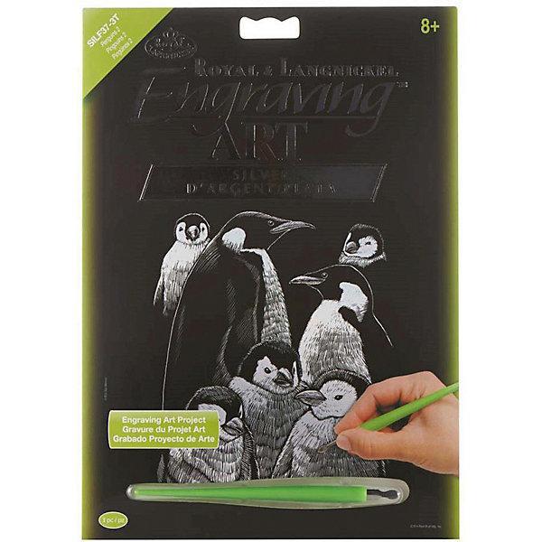 Купить Гравюра Royal&Langnickel Пингвины , серебро, Швейцария, Унисекс