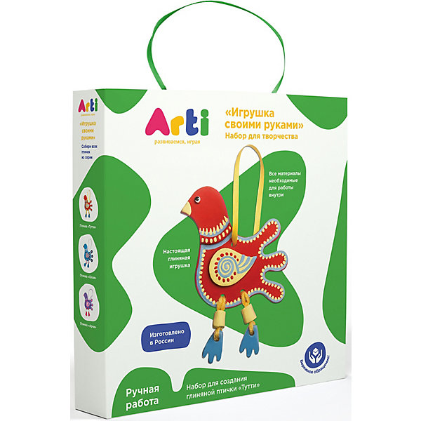 Arti Набор для создания глиняной птички Arti Тутти arti набор для создания глиняной птички олли