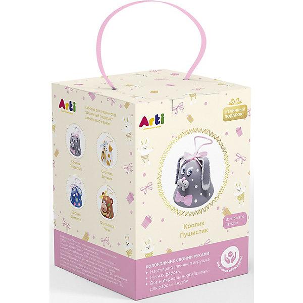 Набор для творчества Arti Отличный подарок Кролик ПушистикНаборы для росписи<br>Характеристики товара:<br><br>• возраст: от 3 лет;<br>• состав: дерево, шерсть, бурая глина, акрил;<br>• цвет: серый,белый, розовый;<br>• размер упаковки: 11х14,5х11 см.;<br>• вес: 250 гр.;<br>• упаковка: картонная коробка.<br><br>Набор для творчества от компании Арти «Отличный подарок» содержит объемную глиняную фигурку  животного.<br><br>Из фигурки получается настоящий колокольчик, который оживает с помощью акриловых красок и мастерства.<br><br>Фигурка кролика для будущего колокольчика изготовлена вручную, на глиняную куполообразную основу специальным образом «лепятся» необходимые элементы, что придает каждой фигурке узнаваемый и привлекательный внешний вид. <br><br>В состав набора входит глиняная бусина, привязывая которую к основе с помощью специальной нити и шнурка юные мастера делают язычок колокольчика. <br><br>К набору прилагается подробная цветная инструкция, позволяющая легко и быстро создать красивое изделие.<br><br>Набор для творчества Arti «Отличный подарок» Кролик Пушистик можно купить в нашем интернет-магазине.<br>Ширина мм: 110; Глубина мм: 145; Высота мм: 110; Вес г: 250; Цвет: серый; Возраст от месяцев: 36; Возраст до месяцев: 168; Пол: Унисекс; Возраст: Детский; SKU: 8510358;