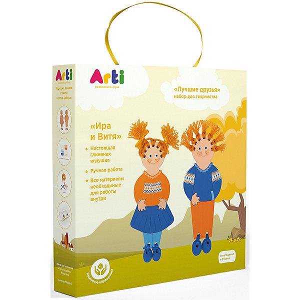 Arti Набор для творчества Arti Лучшие друзья Ира и Витя arti набор для творчества arti отличный подарок обезьянка чичи
