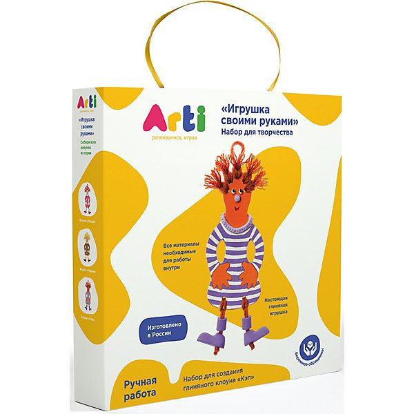 Arti Набор для создания глиняного клоуна Кэп