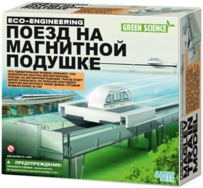 Набор 4M  Поезд на магнитной подушке , артикул:8523385 - Робототехника и электроника