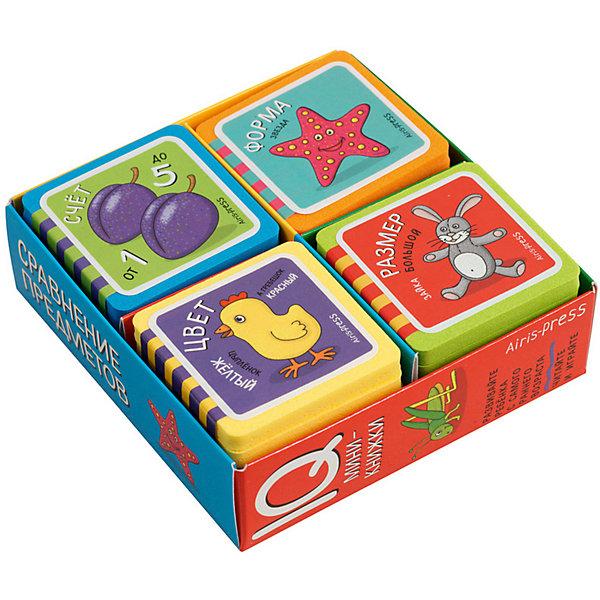 АЙРИС-пресс Комплект из 4 мини-книжек Эва Сравнение предметов набор книжек малышек eva веселые зверята комплект из 4 книг