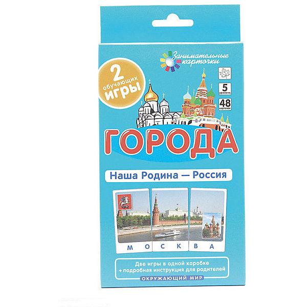 АЙРИС-пресс Обучающие карточки Наша Родина - Россия Города миска biona blank