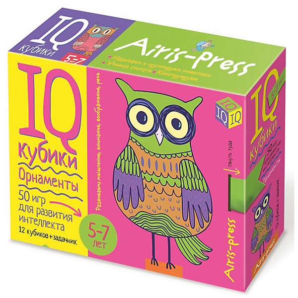 АЙРИС-пресс Умные кубики 50 игр для развития интеллекта Орнаменты кубики айрис пресс iq кубики учимся читать 26871