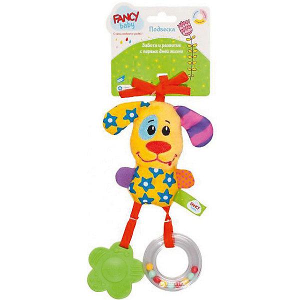 Игрушка-подвеска Fancy Baby