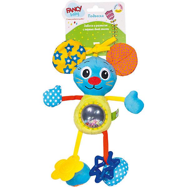 Игрушка-подвеска Fancy Baby МышонокИгрушки для новорожденных<br>Характеристики:<br><br>• возраст: с рождения;<br>• материал: текстиль, полиэфирное волокно, пластик;<br>• вес упаковки: 90 гр.;<br>• размер игрушки: 23х8х6 см;<br>• размер упаковки: 6х12х23 см;<br>• страна бренда: Россия.<br><br>Развивающую игрушку Fancy Baby «Подвеска мышонок» можно закрепить на любой коляске или кроватке с помощью шнурка. Яркая мягкая игрушка выполнена в виде зверушки. Внутри мышонка скрыта пищалка, в животике погремушка, на лапках есть прорезыватели для зубов.<br><br>Играя, малыш развивает тактильные ощущения, цветовое и звуковое восприятие, а также мелкую моторику. Подвеска выполнена из качественных материалов, которые безопасны для контакта с самыми маленькими детьми.<br><br>Игрушку развивающую «Подвеска Мышонок» можно купить в нашем интернет-магазине.<br>Ширина мм: 60; Глубина мм: 120; Высота мм: 230; Вес г: 90; Цвет: голубой; Возраст от месяцев: 0; Возраст до месяцев: 36; Пол: Унисекс; Возраст: Детский; SKU: 8541636;