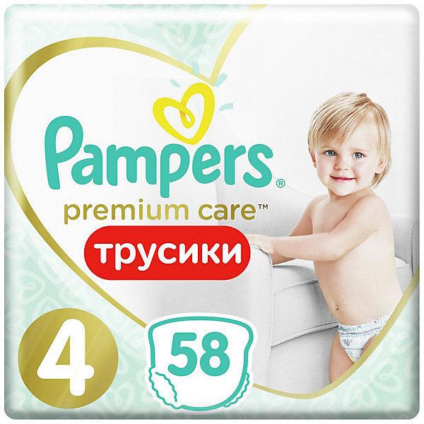 26e4e5f1491f Трусики-подгузники Pampers Premium Care Pants Midi (6-11 кг) Средняя ...