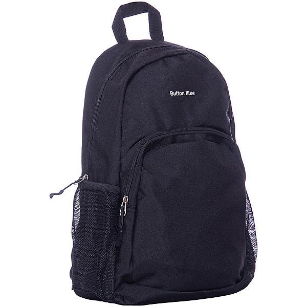Button Blue Рюкзак для мальчика