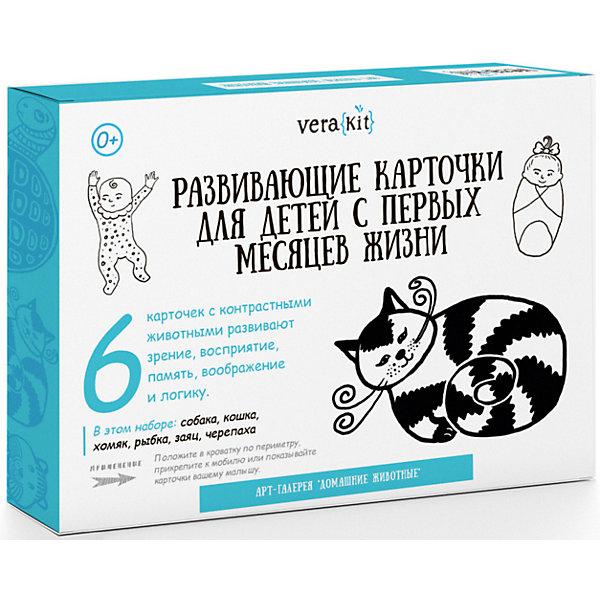 VeraKit Развивающие карточки VeraKit Арт-галерея, Домашние животные дидакт карточки домашние животные и их детеныши