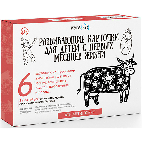 Купить Развивающие карточки VeraKit Арт-галерея , Ферма, Россия, Унисекс