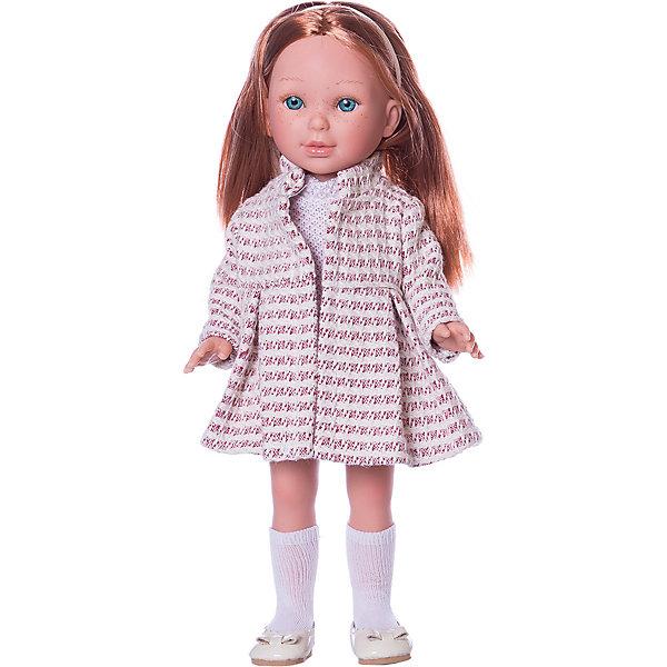 цены Vestida de Azul Кукла Vestida de Azul