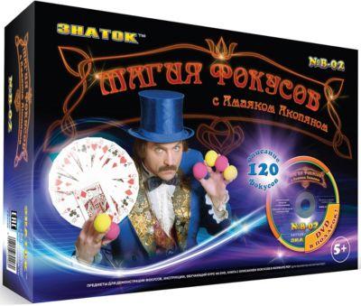 Магия фокусов с Амаяком Акопяном, 120 фокусов с видеокурсом, артикул:8646727 - Фокусы и розыгрыши