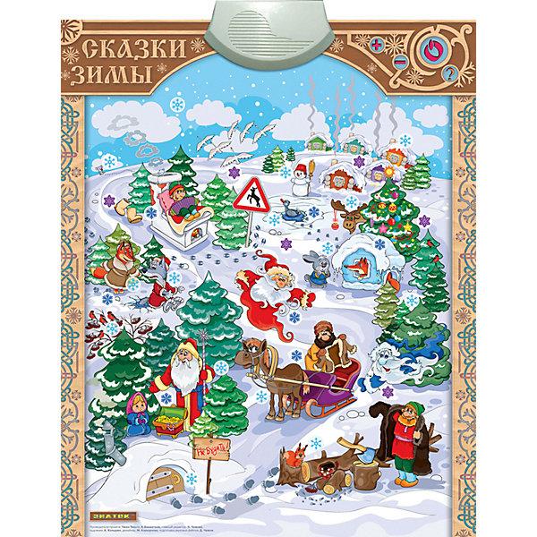 Знаток Электронный плакат Сказки зимы