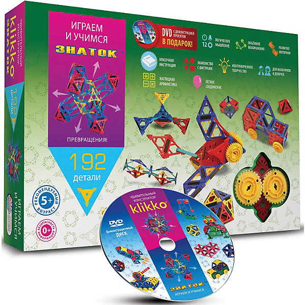 Удивительный конструктор Знаток Klikko, 192 деталиПластмассовые конструкторы<br>Характеристики:<br><br>• возраст: от 5 лет;<br>• материал: пластик;<br>• в наборе: детали конструктора, DVD диск с проектами, карточка с перечнем деталей;<br>• количество деталей: 192;<br>• вес упаковки: 1,08 кг.;<br>• размер упаковки: 38х25х6 см;<br>• страна бренда: Россия.<br><br>Удивительный конструктор Klikko от бренда «Знаток» включает самые разнообразные детали от круглых и квадратных до многоугольников и шестеренок. Из деталей можно собрать бесконечное количество фигурок, транспорта, сооружений и предметов – ограничением является только фантазия ребенка.<br><br>В наборе есть DVD диск с несколькими вариантами моделей для сборки. Собранные игрушки могут иметь подвижные части, отличаются оригинальным дизайном и яркостью. Сделано из качественного безопасного пластика. <br><br>Удивительный конструктор «Знаток» Klikko 192 детали можно купить в нашем интернет-магазине.<br>Ширина мм: 250; Глубина мм: 380; Высота мм: 60; Вес г: 1083; Возраст от месяцев: 60; Возраст до месяцев: 96; Пол: Унисекс; Возраст: Детский; SKU: 8646817;