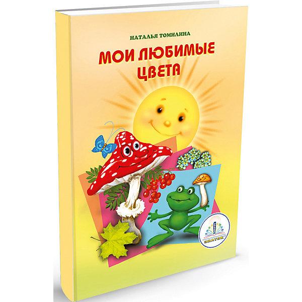Купить Книга для говорящей ручки Знаток Мы познаём мир Мои любимые цвета, Китай, Унисекс