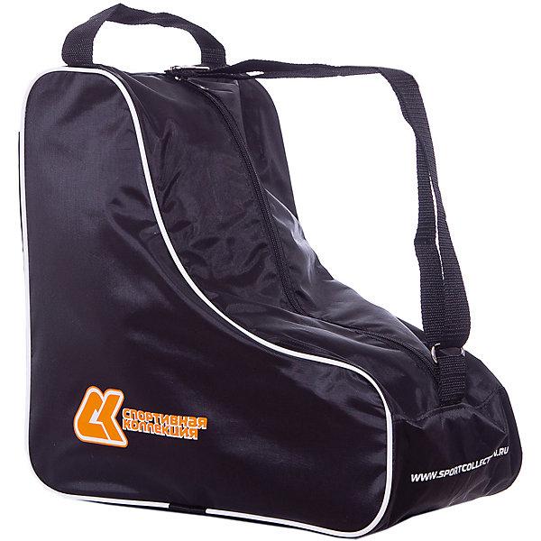 Спортивная Коллекция Сумка для роликовых коньков РТ2 черная сумка для коньков zuca