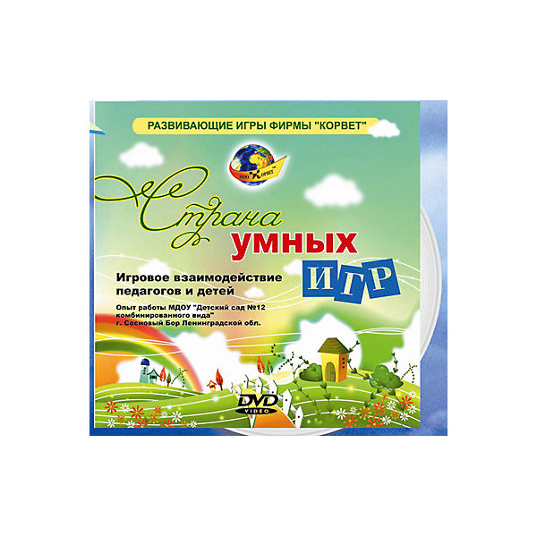Корвет DVD-диск Страна умных игр original new innolux 5 6 inch at056tn53 v 1 lcd screen with touch