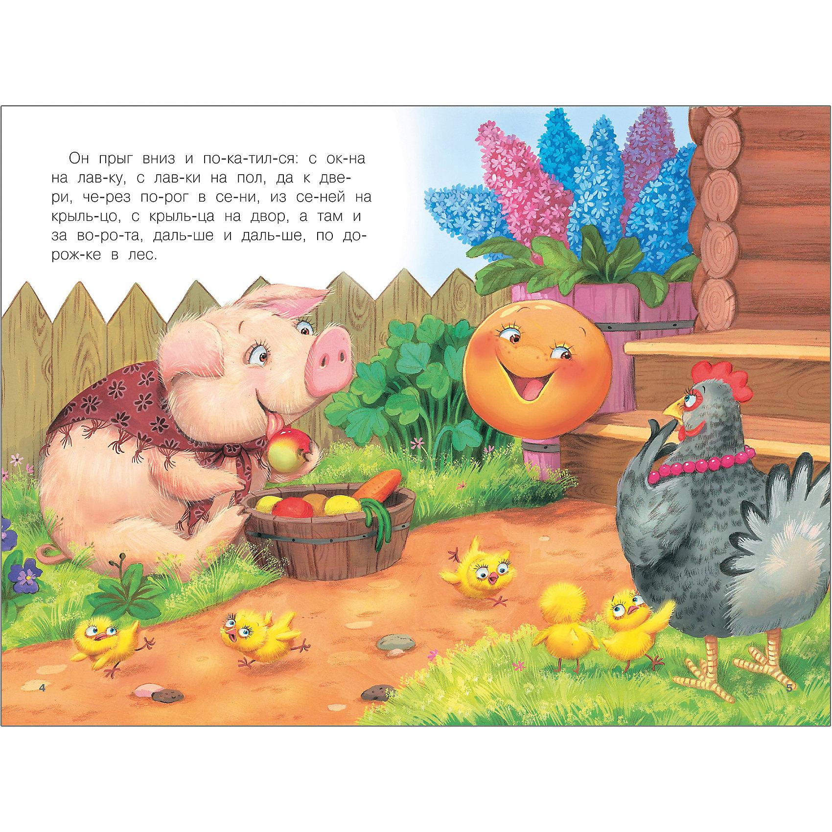 сказки детям с картинками малышам кто начнёт сопеть